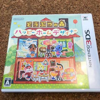 ニンテンドウ(任天堂)のDSどうぶつの森ハッピーホームデザイナー(携帯用ゲームソフト)
