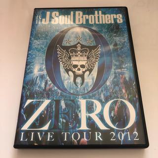 サンダイメジェイソウルブラザーズ(三代目 J Soul Brothers)の三代目J Soul Brothers ZERO LIVE TOUR 2012(その他)