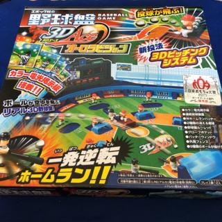 新品 野球盤3Dエース オーロラビジョン (野球/サッカーゲーム)