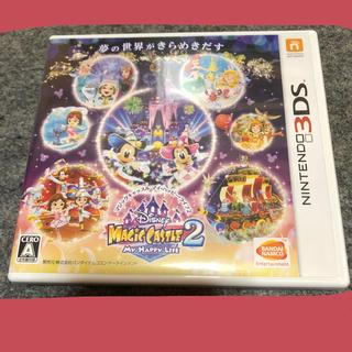 3DS ディズニー マジックキャッスル2(携帯用ゲームソフト)