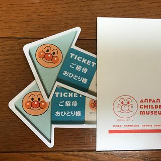 アンパンマン(アンパンマン)のアンパンミュージアム チケット(遊園地/テーマパーク)