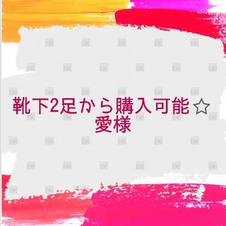 【type-c2mと同梱】iPhone2mレッド(その他)