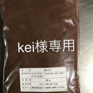 ココアパウダーダッチカカオ社 500g (その他)