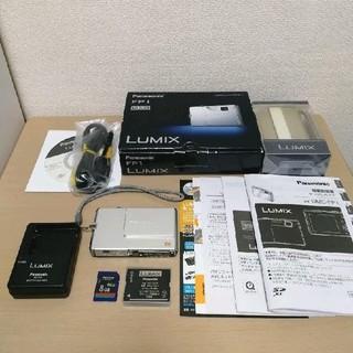 パナソニック(Panasonic)のPanasonic LUMIX DMC-FP1 シルバー(コンパクトデジタルカメラ)
