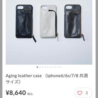 アイフォーン(iPhone)の未使用 タグ付き エーシーンiPhone ケース(iPhoneケース)
