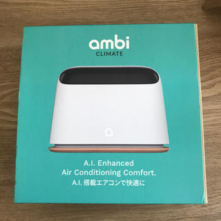 Ambi Climate 2 アンビクライメイト(その他)