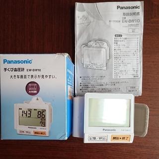 Panasonic - Panasonic 手首 血圧計