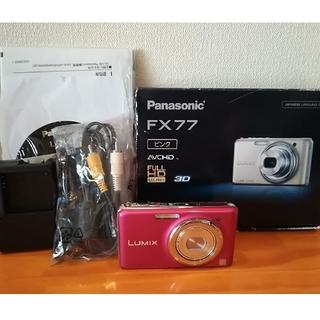 パナソニック(Panasonic)のパナソニック デジタルカメラ LUMIX ( DMC-FX77-P)(コンパクトデジタルカメラ)