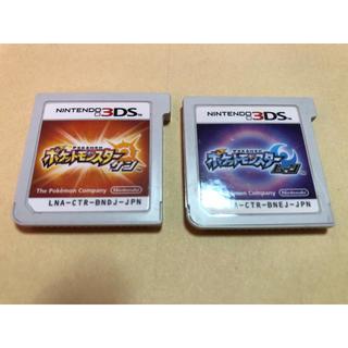 ニンテンドー3DS(ニンテンドー3DS)のポケットモンスター サン、ムーン(携帯用ゲームソフト)