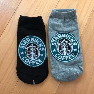 スターバックスコーヒー(Starbucks Coffee)の本日のみ値下げ 新品 スタバ 風 靴下セット カップル 夫婦 親子 リンクコーデ(ソックス)