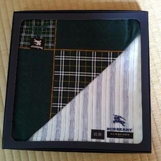 バーバリー(BURBERRY)の新品バーバリーハンカチ2枚セット紳士用(ハンカチ/ポケットチーフ)