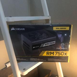 rm750x(PCパーツ)