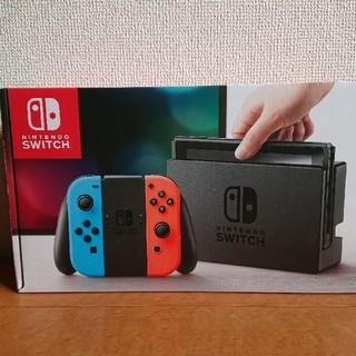 ニンテンドースイッチ switch 本体(家庭用ゲーム本体)