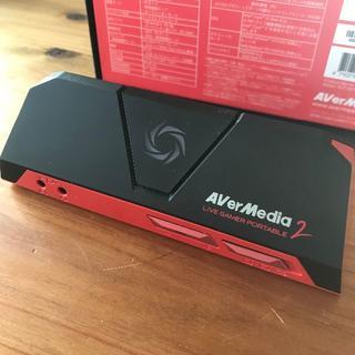 AVerMedia AVT-C878 ゲーム録画・ライブ配信用キャプチャー(PC周辺機器)