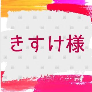 【3本】iPhone2mピンク、ゴールド、iPhone1mブラック(その他)