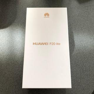アンドロイド(ANDROID)のHUAWEI P20 lite サクラピンク SIMフリー(スマートフォン本体)