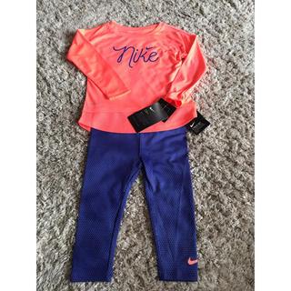 ナイキ(NIKE)のNIKE セットアップ 24M(Tシャツ/カットソー)