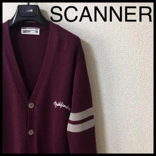 スキャナー(SCANNER)の◆良品◆SCANNER スキャナー◆ニット レタード スクール カーディガン L(カーディガン)