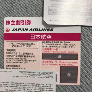 JAL 株主優待券 株主優待 1枚(航空券)