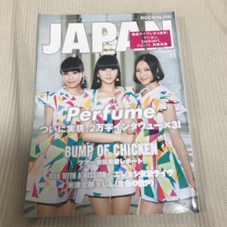 ★★ 空黒さま専用 ★★ ROCKIN'ON JAPAN 2013年11月号 (アート/エンタメ/ホビー)