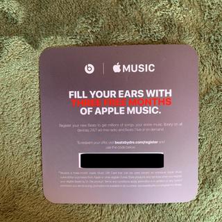アップル(Apple)のアップル ミュージック 3ヶ月 無理券(その他)