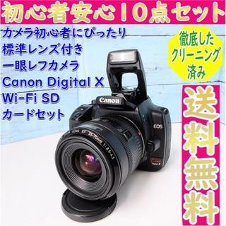 キヤノン(Canon)の初心者の一眼レフカメラに最適✨スマホに写真を転送✨Canon Digital X(デジタル一眼)
