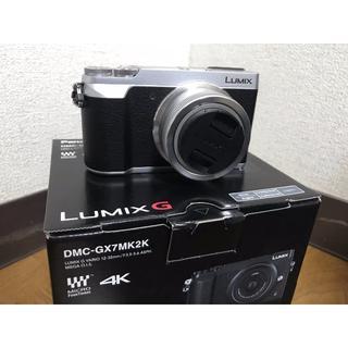 パナソニック(Panasonic)のLUMIX DMC-GX7MK2KS 標準ズームレンズキット シルバー (ミラーレス一眼)