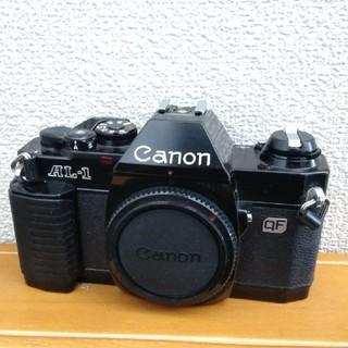 キヤノン(Canon)のCanon AL-1(フィルムカメラ)