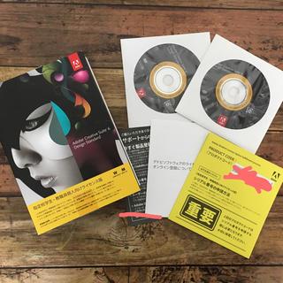 Adobe CS6 アカデミック版  DVD 正規品(DAWソフトウェア)