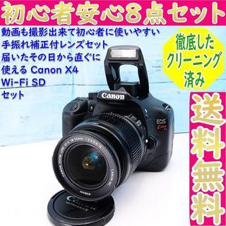 キヤノン(Canon)の手振れ補正レンズ付✨機能も満載の一眼レフ✨スマホに転送✨キャノン Kiss X4(デジタル一眼)