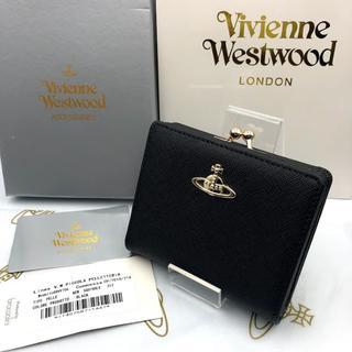 ヴィヴィアンウエストウッド(Vivienne Westwood)の【新品☆未使用】ヴィヴィアン・ウエストウッド お洒落!高級二つ折り財布(財布)