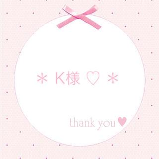 * K様 専用ページ♡ *(ピアス)