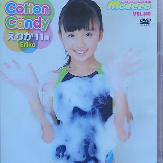 Cotton Candy えりか(その他)