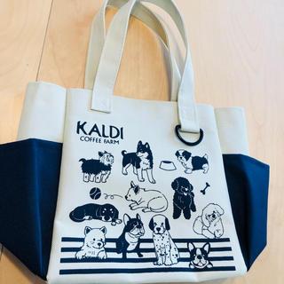 カルディ(KALDI)の専用 カルディ 犬の日 おさんぽバック バッグのみ(トートバッグ)