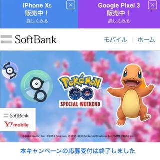 ポケモン 参加券(携帯用ゲームソフト)