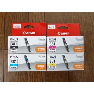 Canon - キヤノン 純正インクBCI-381  4色セット 1 キャノン