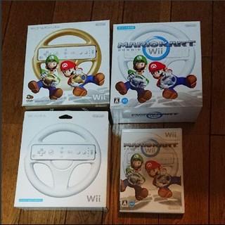 ウィー(Wii)のwiiマリオカートソフトwiiハンドルセット(家庭用ゲームソフト)