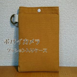 【ポパイカメラ】クッション入りケース(ケース/バッグ)