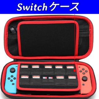 任天堂スイッチ ニンテンドウ プレゼント 新品Nintendoケース 大人気♡(家庭用ゲーム本体)