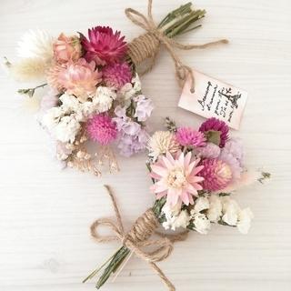 ドライフラワー❤春色ピンクミニスワッグ2点セット(ドライフラワー)