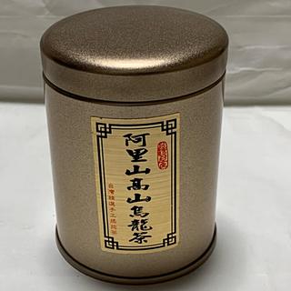 ◆未開封 台湾 阿里山高山烏龍茶 ※産地は台湾の名所・阿里山