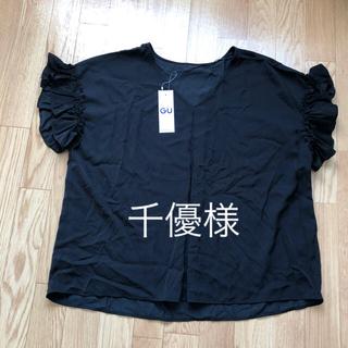 ジーユー(GU)のGU サテンラッフルブラウス(シャツ/ブラウス(半袖/袖なし))