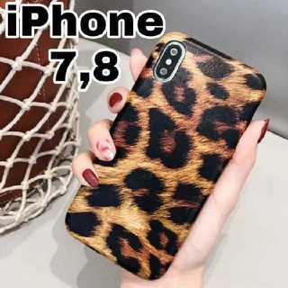 iPhone7 iPhone8 ケース カバー イエローレオパード(iPhoneケース)
