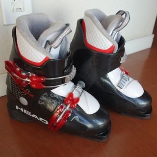 ヘッド(HEAD)の子供用 HEAD スキーブーツ 20.0 - 20.5cm(ブーツ)