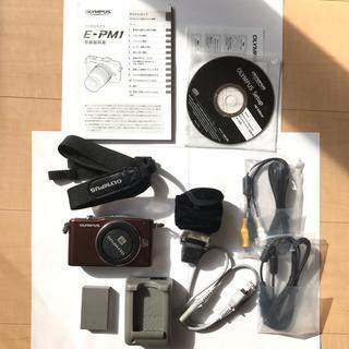 オリンパス(OLYMPUS)のオリンパス E-PM1 本体および付属品(ミラーレス一眼)