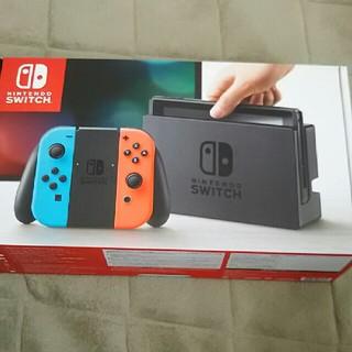 ニンテンドースイッチ(Nintendo Switch)の新品未開封  Nintendo Switch ニンテンドースイッチ ネオンブルー(家庭用ゲーム本体)
