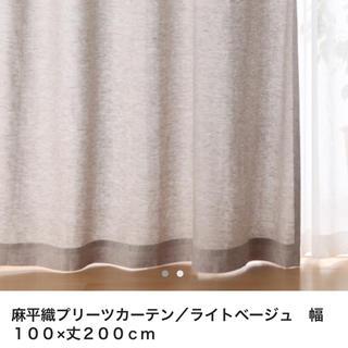 ムジルシリョウヒン(MUJI (無印良品))のMUJI 無印良品  麻平織りプリーツカーテン 100×200 1枚(カーテン)