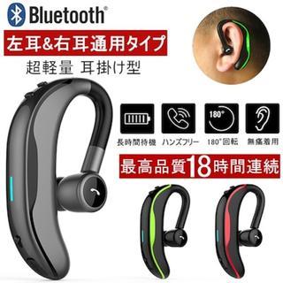 ★キャンペーン★ワイヤレス Bluetooth イヤホン 片耳(ヘッドフォン/イヤフォン)