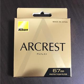 ニコン(Nikon)の純正品ARCREST PROTECTION FILTER 67mm(フィルター)