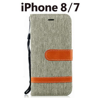 iPhone 8 / 7 対応 お洒落なデニム調 手帳型ケース(iPhoneケース)